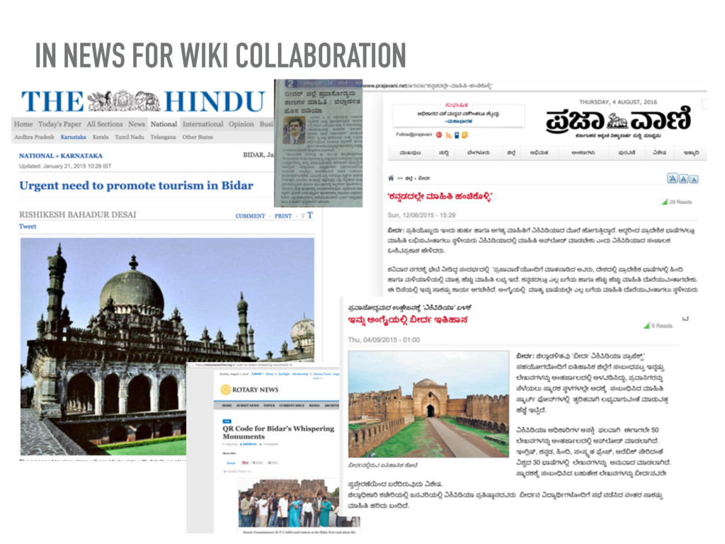 IN NEWS FOR WIKI COLLABORATION