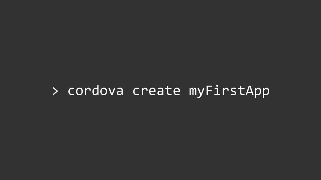 > cordova create myFirstApp