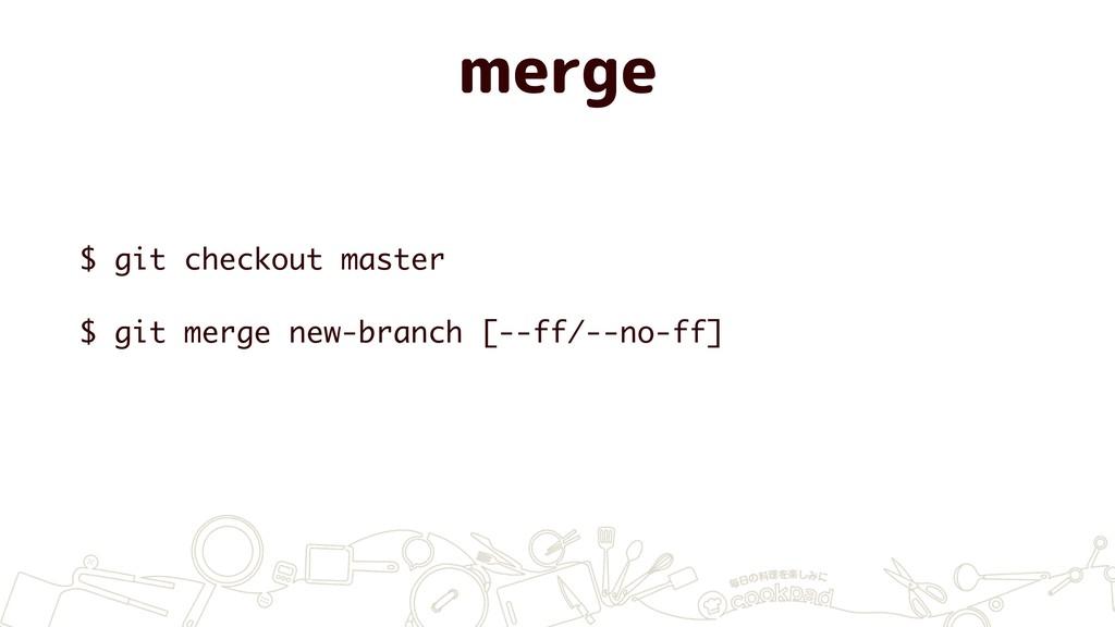 merge $ git checkout master $ git merge new-bra...