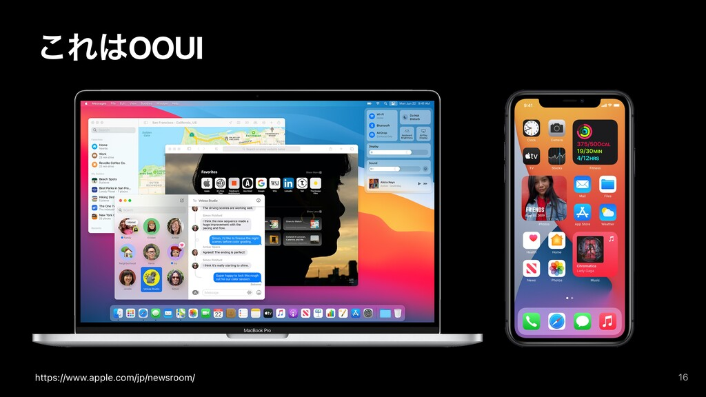 ͜ΕOOUI 16 https://www.apple.com/jp/newsroom/