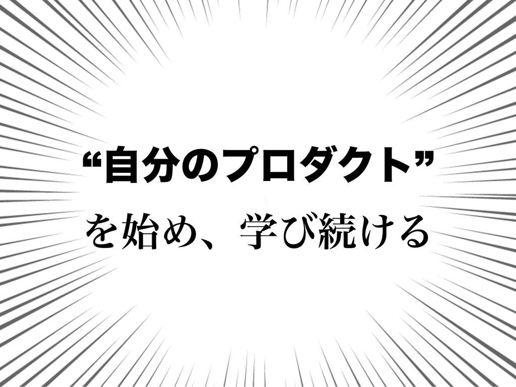ར༻࣮ɾఏܞ๏ਓ https://railstutorial.jp/partner