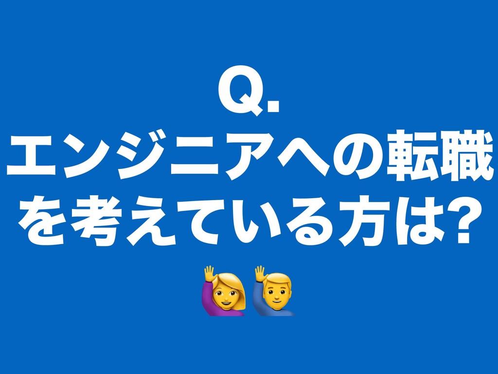 2 ΤϯδχΞͷస৬ Λߟ͍͑ͯΔํ