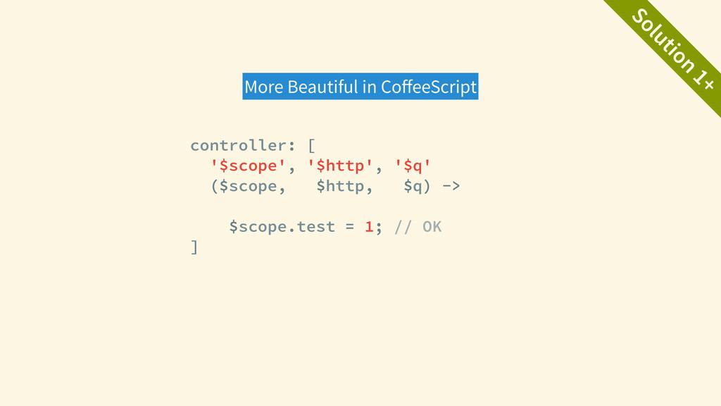 Solution 1+ More Beautiful in CoffeeScript contr...