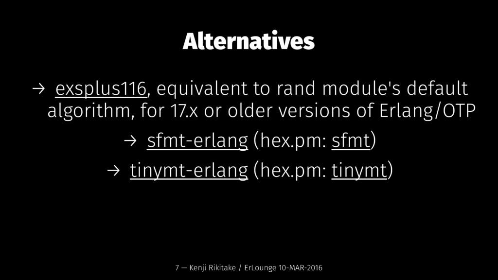 Alternatives → exsplus116, equivalent to rand m...