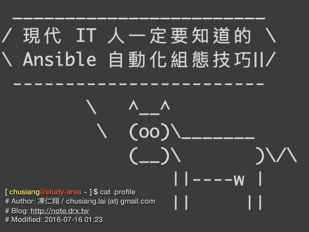 [ chusiang@study-area ~ ] $ cat .profile # Autho...