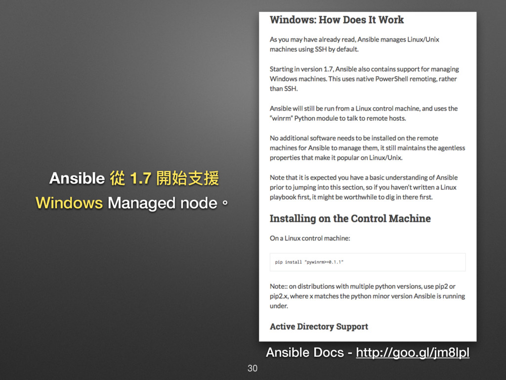 Ansible ℂ 1.7 樄তඪൔ Windows Managed node牐 Ansibl...