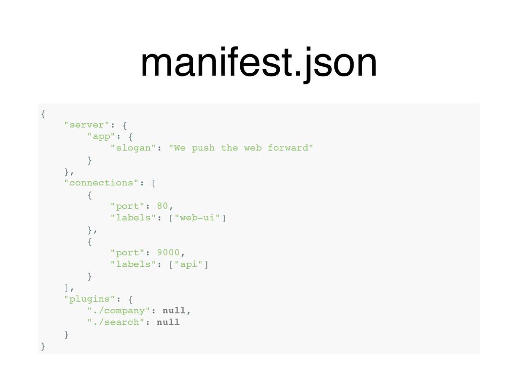 "manifest.json { ""server"": { ""app"": { ""slogan"": ..."