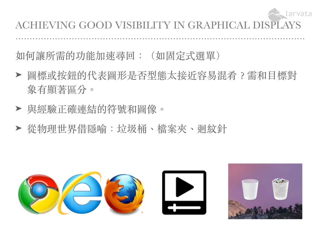 ACHIEVING GOOD VISIBILITY IN GRAPHICAL DISPLAYS...
