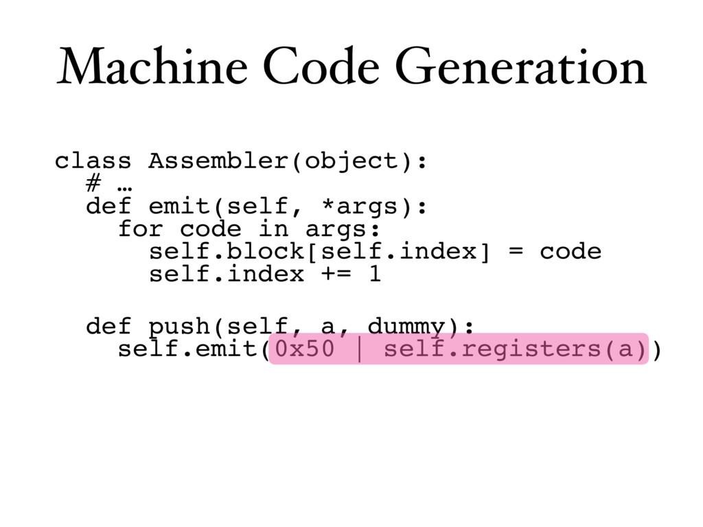 class Assembler(object): # … def emit(self, *ar...