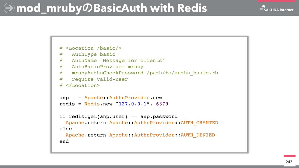 mod_mrubyͷBasicAuth with Redis # <Location /bas...