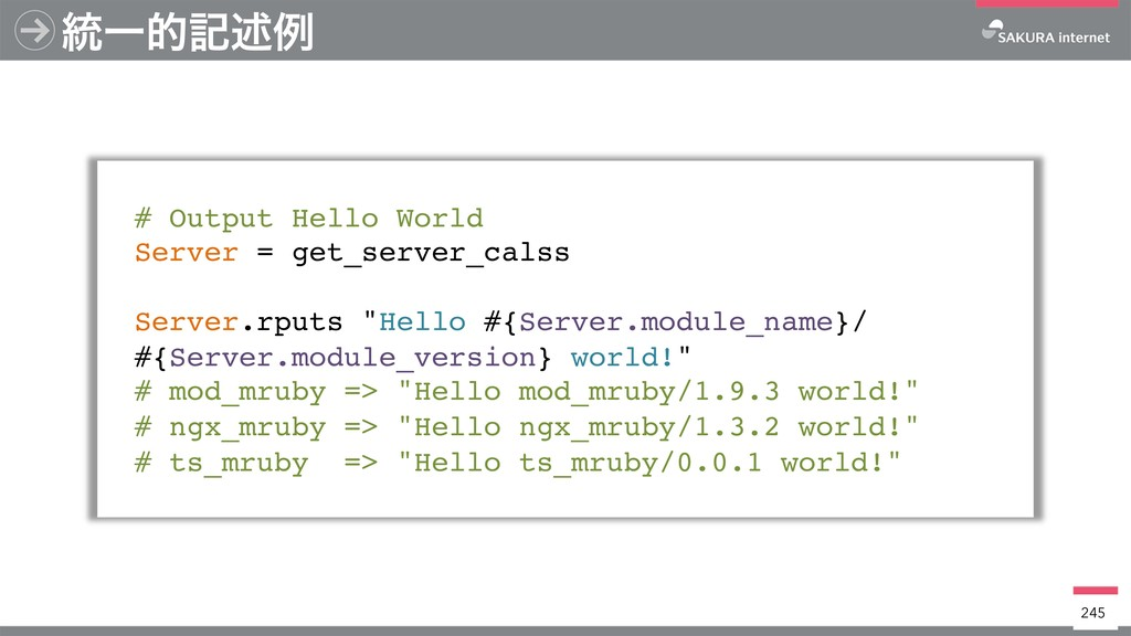 ౷Ұతهड़ྫ # Output Hello World Server = get_server...