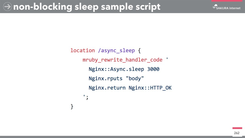 non-blocking sleep sample script 262