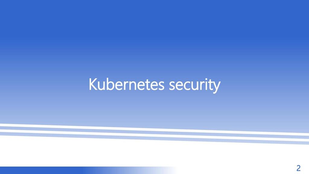 マスター タイトルの書式設定 Kubernetes security 2