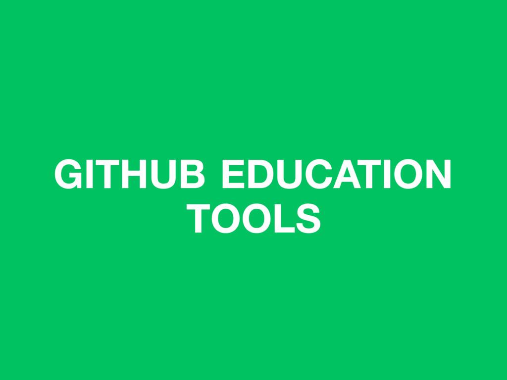 GITHUB EDUCATION TOOLS