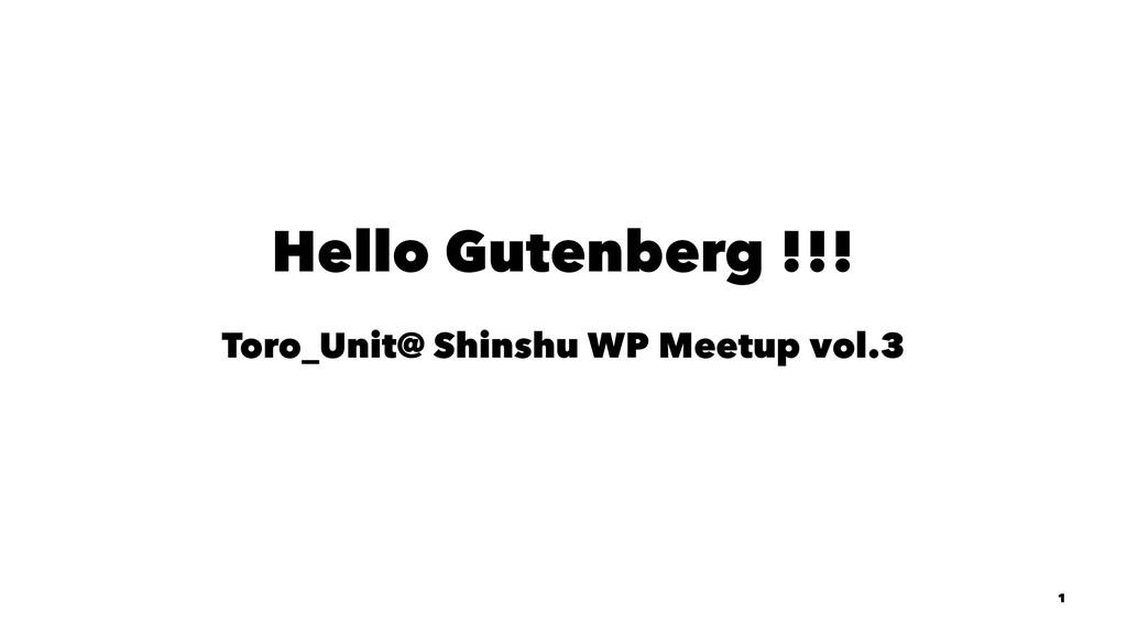 Hello Gutenberg !!! Toro_Unit@ Shinshu WP Meetu...