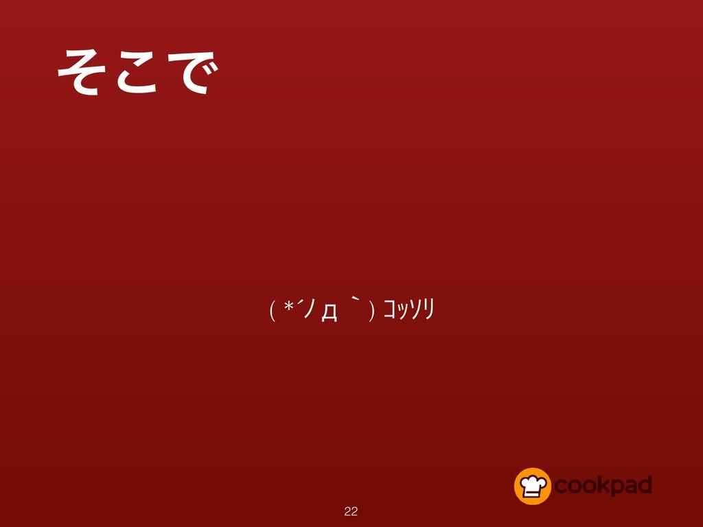 ͦ͜Ͱ ( *´ůшʆ) Šŕťž 22