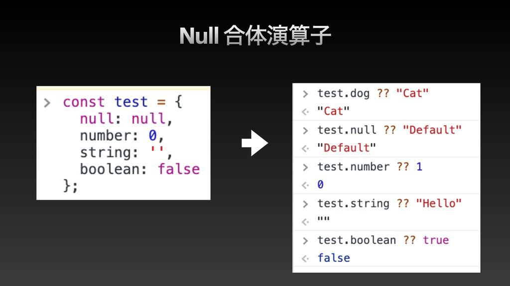 Null ߹ମԋࢠ