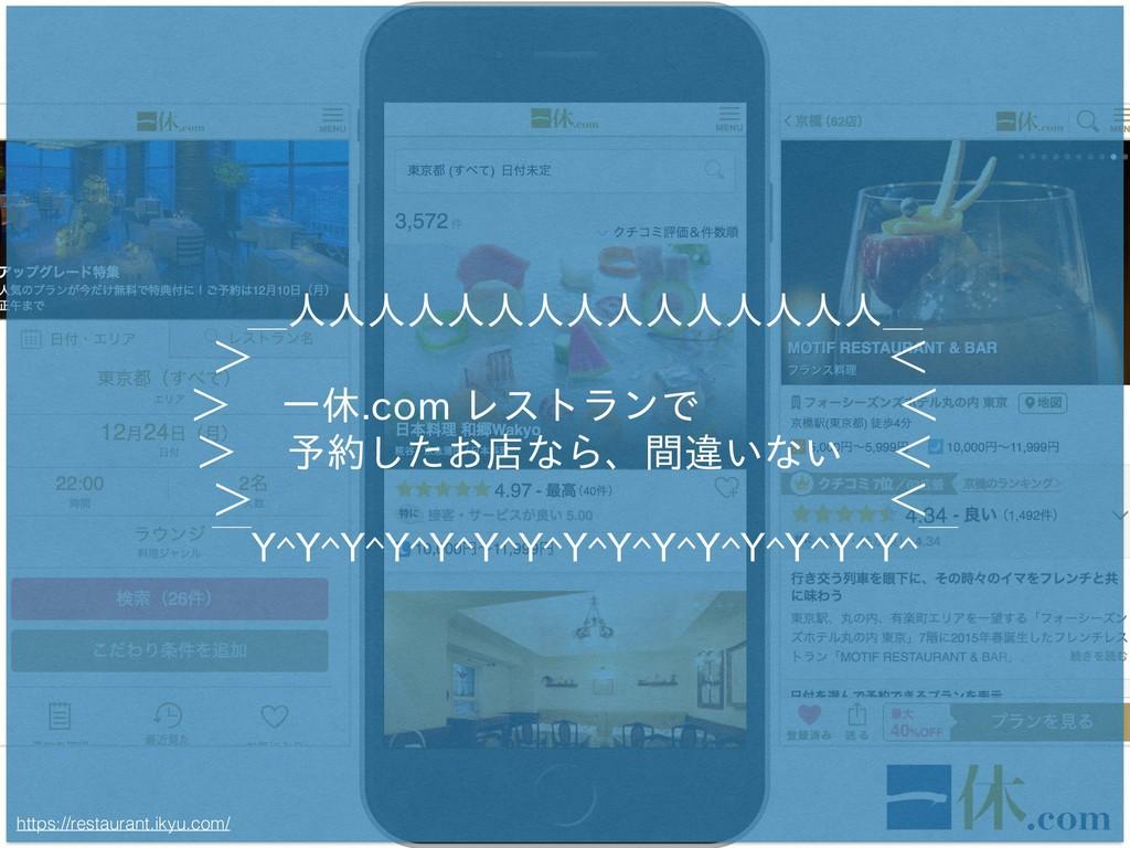 _⼈⼈⼈⼈⼈⼈⼈⼈⼈⼈⼈⼈⼈⼈⼈_ >< > ⼀休.com...