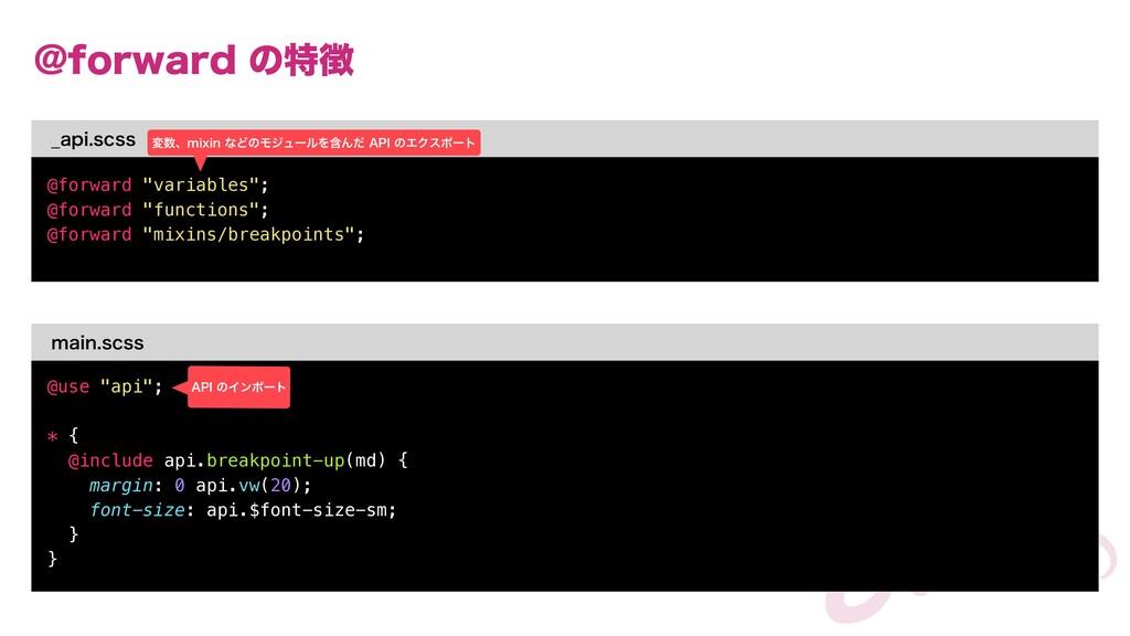 """!GPSXBSEͷಛ @BQJTDTT @forward """"variables""""; @f..."""