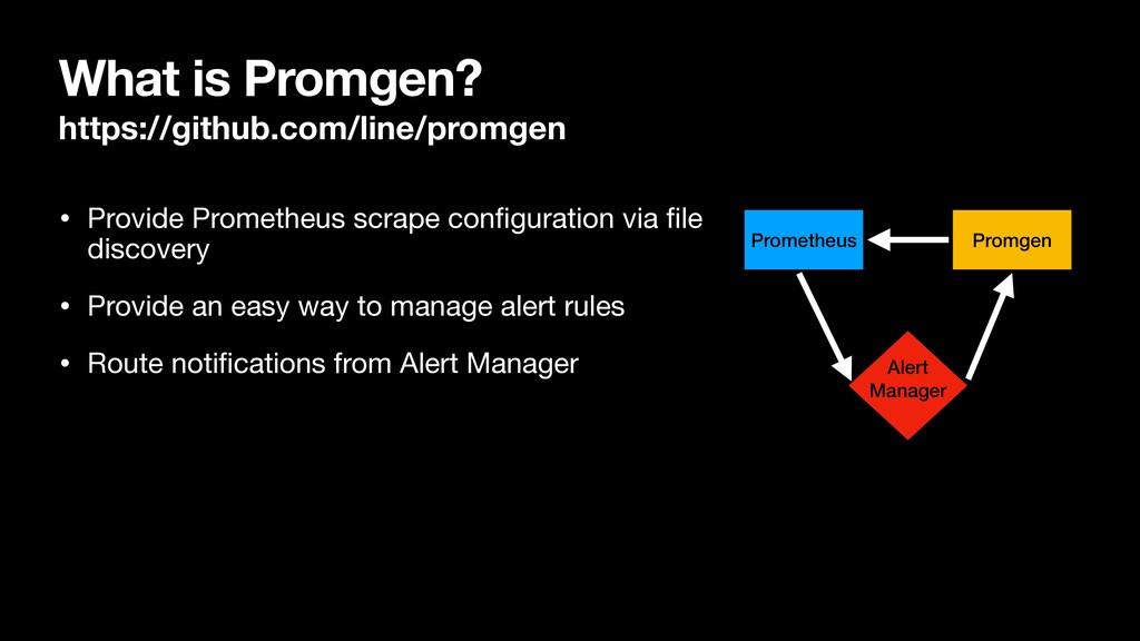 What is Promgen? https://github.com/line/promge...