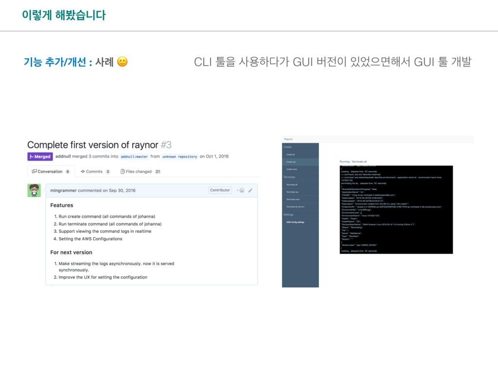 ۧѱ ೧ࠌणפ ӝמ ୶о/ѐࢶ : ۹  CLI ోਸ ਊೞо GUI ߡ ...