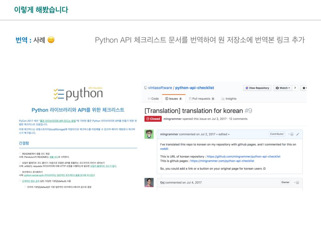 ۧѱ ೧ࠌणפ ߣ : ۹  Python API ܻझ ޙࢲܳ ߣೞৈ ਗ ...
