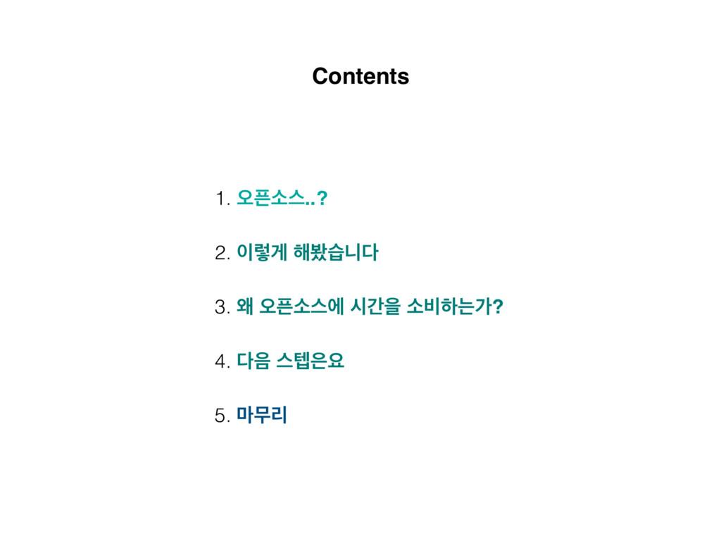 2. ۧѱ ೧ࠌणפ 3. ৵ য়ࣗझী दрਸ ࣗ࠺ೞחо? Contents 1. ...