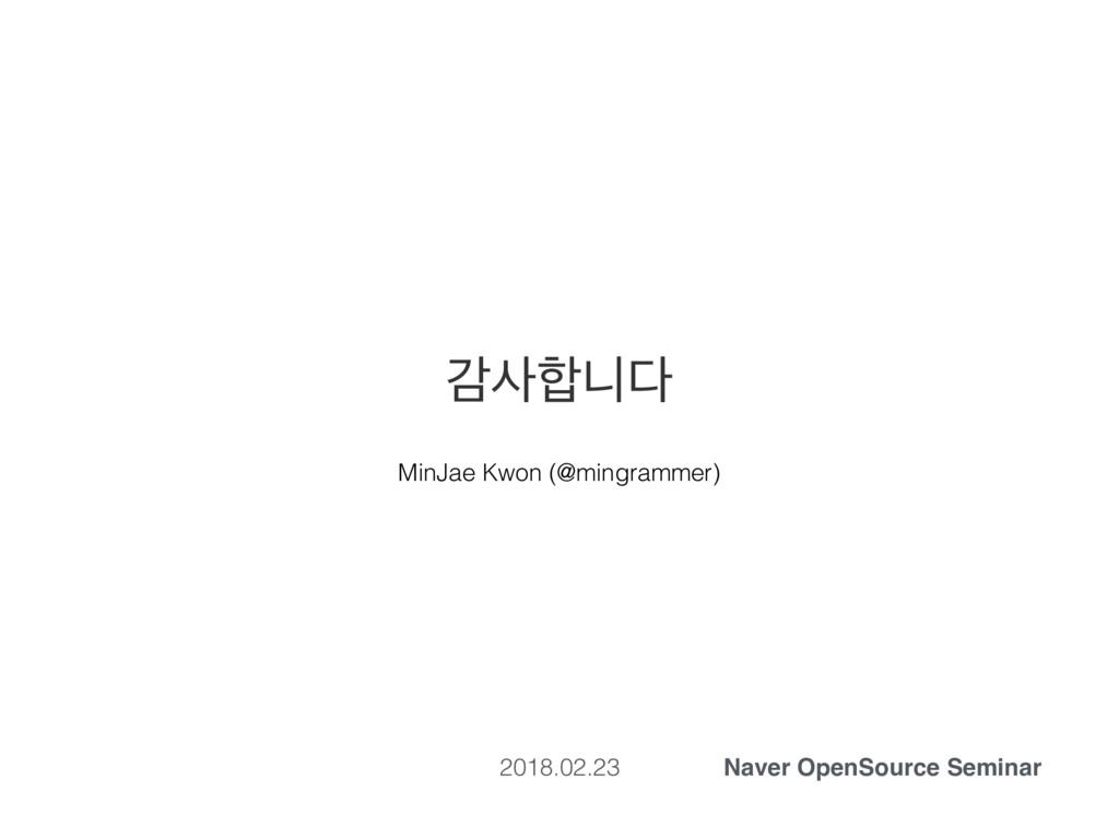 хפ MinJae Kwon (@mingrammer) 2018.02.23 Nave...