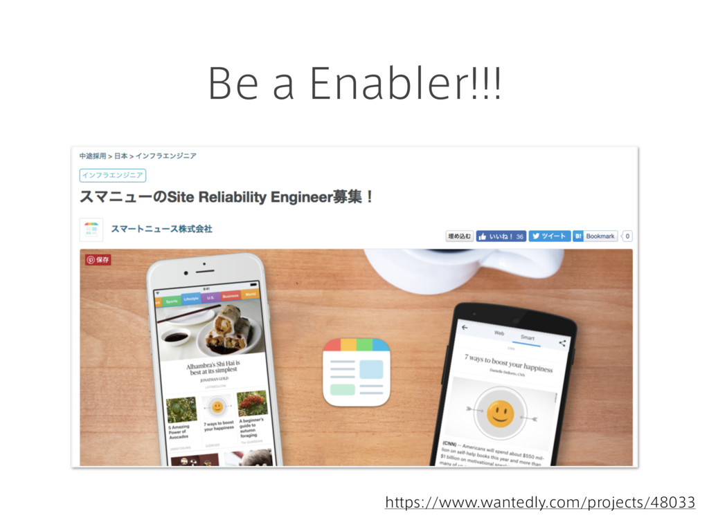 Be a Enabler!!! https://www.wantedly.com/projec...