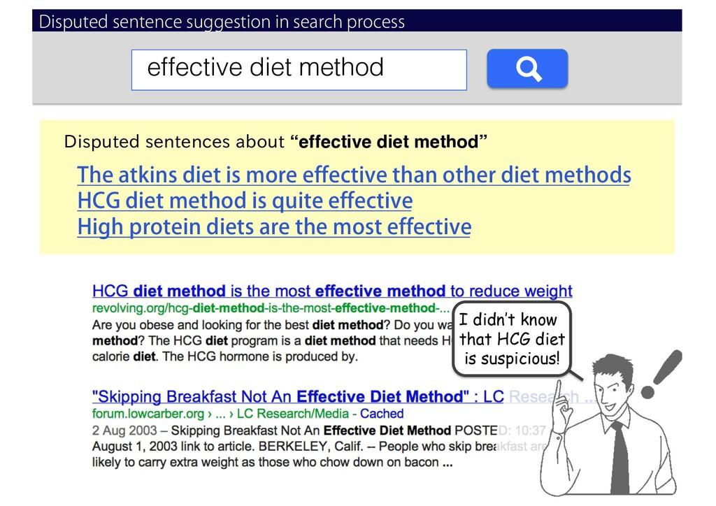 effective diet method %JTQVUFETFOUFODFTVHHFTU...