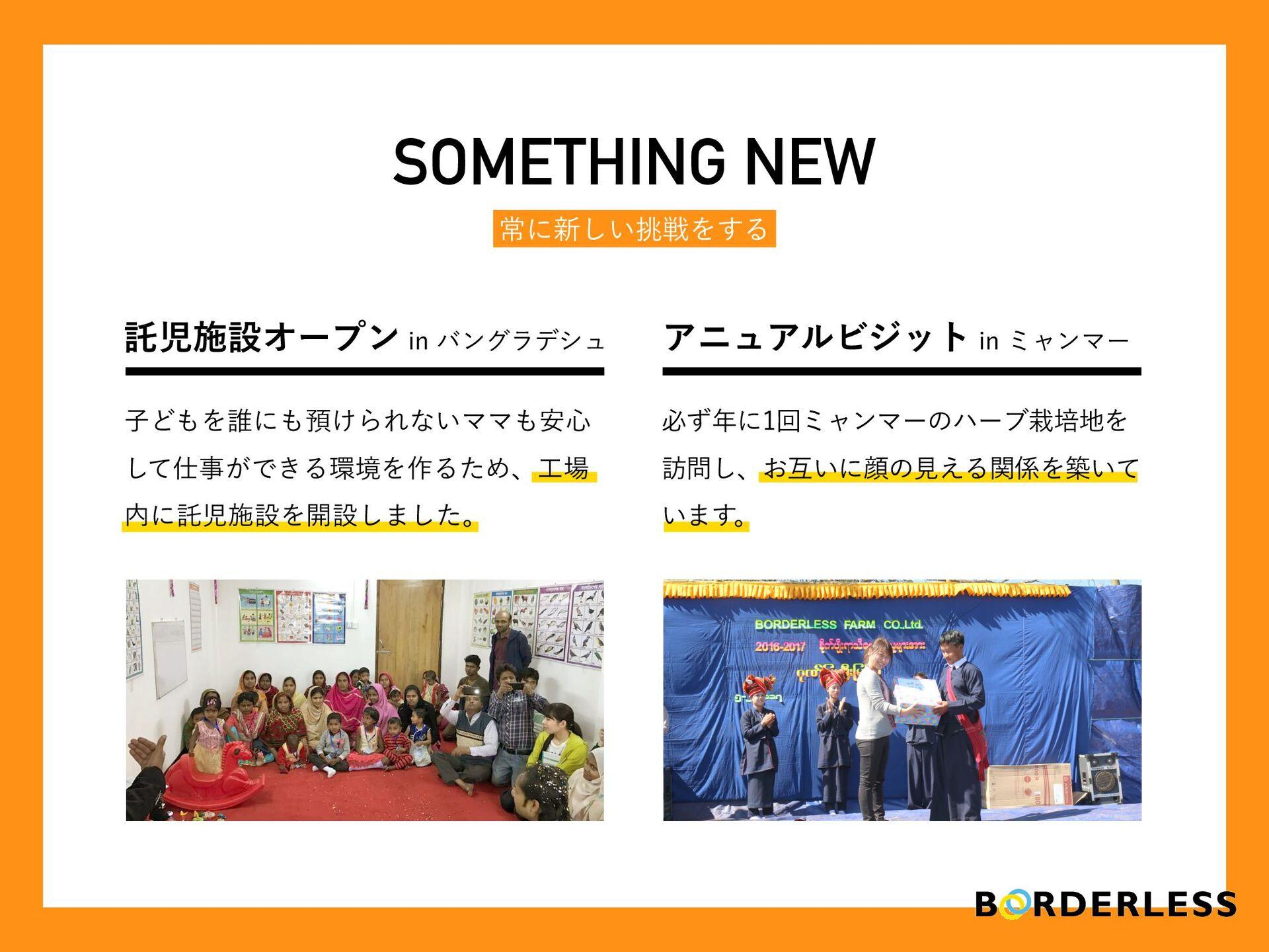 N SOMETHING NEW ৗʹ৽͍͠ઓΛ͢Δ ୗࢪઃΦʔϓϯJOόϯάϥσγϡ ...