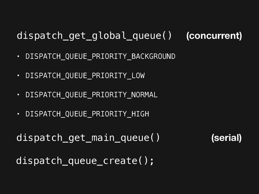 dispatch_get_global_queue() (concurrent)  • DIS...