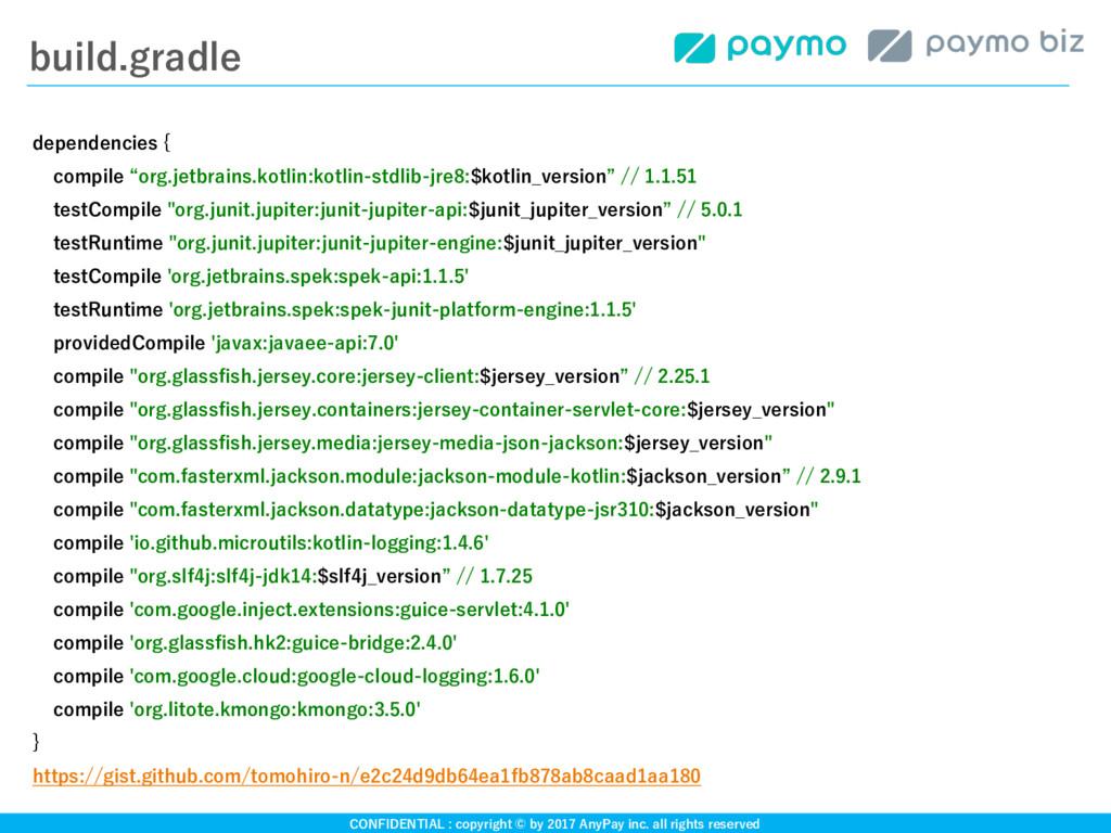 "build.gradle dependencies { compile ""org.jetbra..."