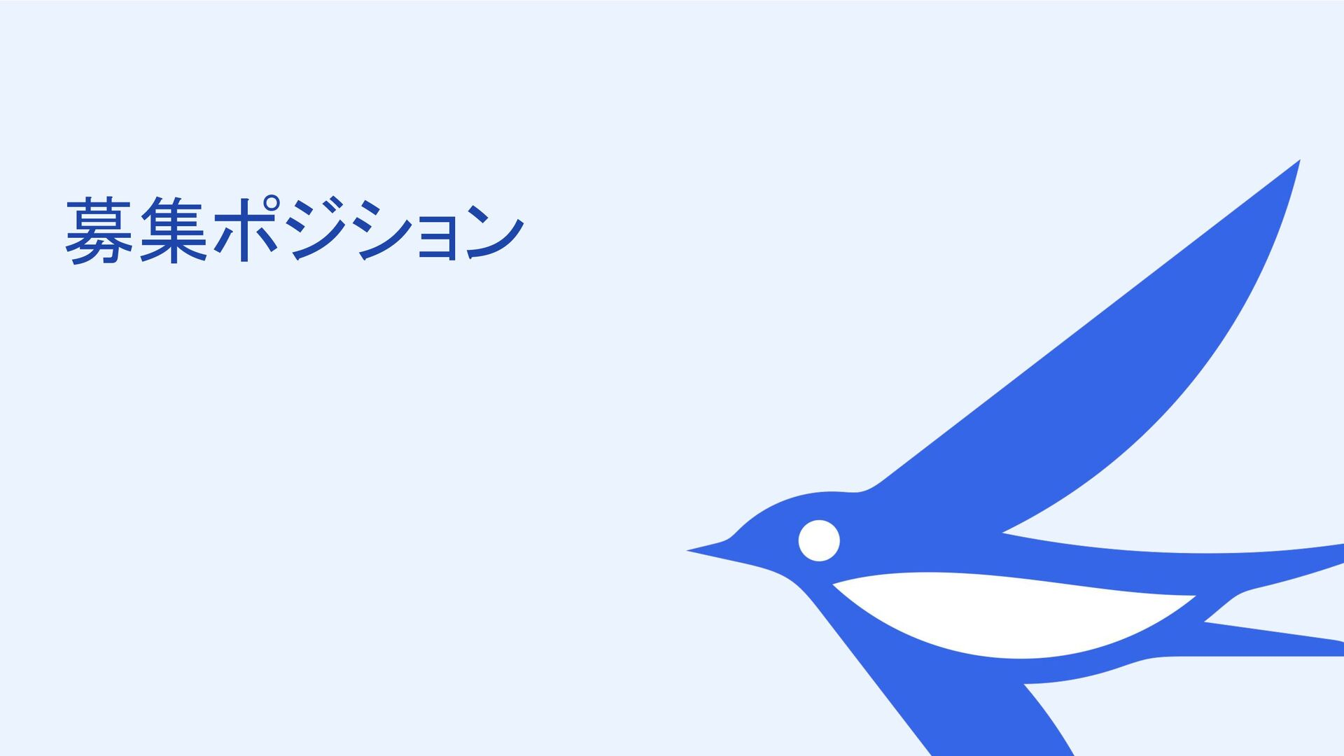 25 PM募集ポジションの募集背景 Assignment of PM 会計PM 会計freee...