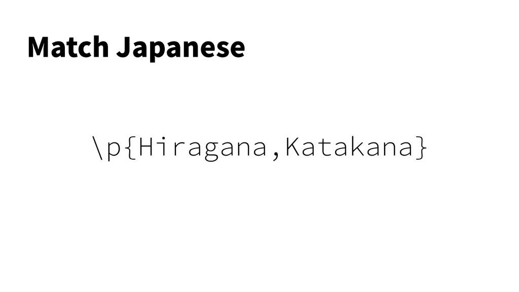 \p{Hiragana,Katakana} .BUDI+BQBOFTF