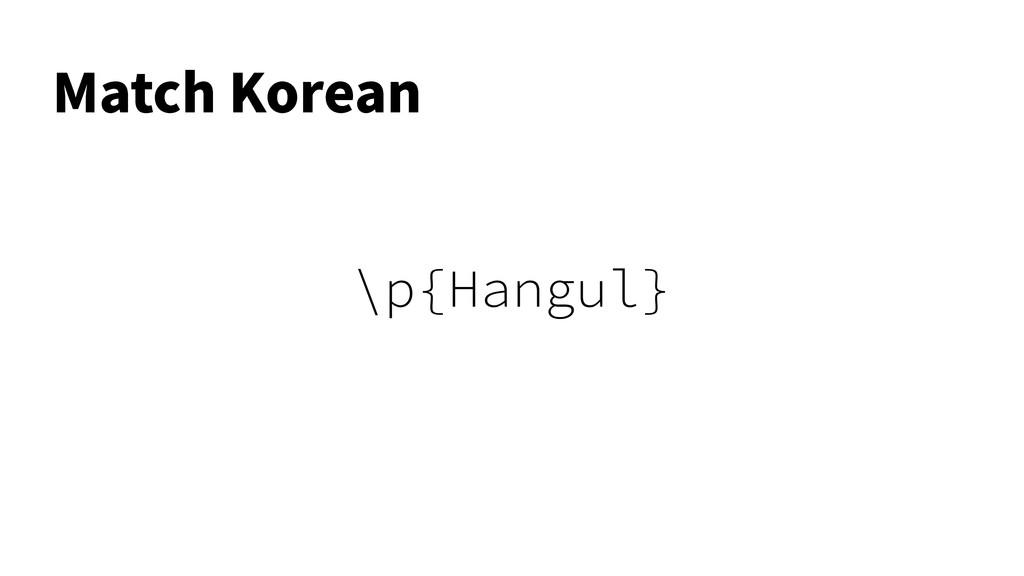\p{Hangul} .BUDI,PSFBO