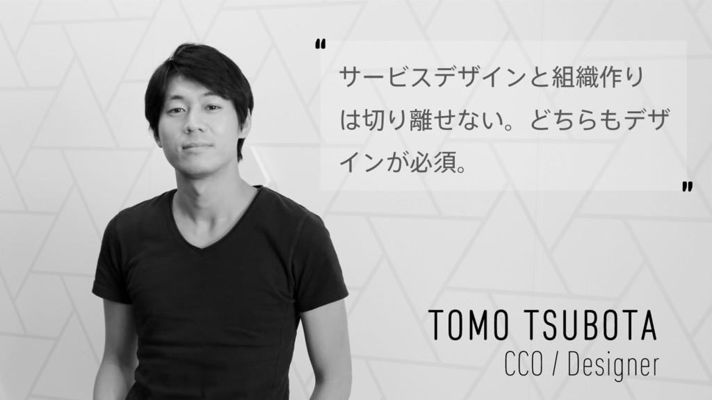 CDO Night #1 CHITOKU TOSU CEO PROFILE 東京大学法学部在学...