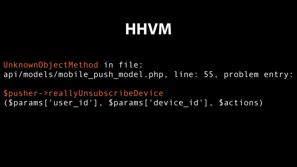 UnknownObjectMethod in file: api/models/mobile_...