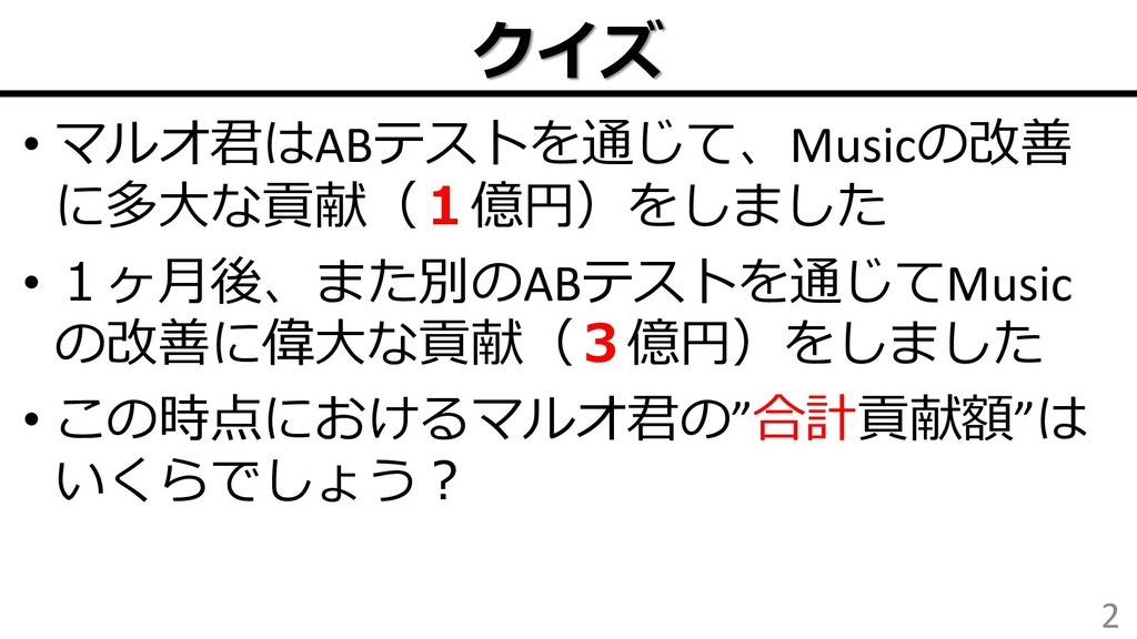 • !2AB)Music.1 -#43+( •...