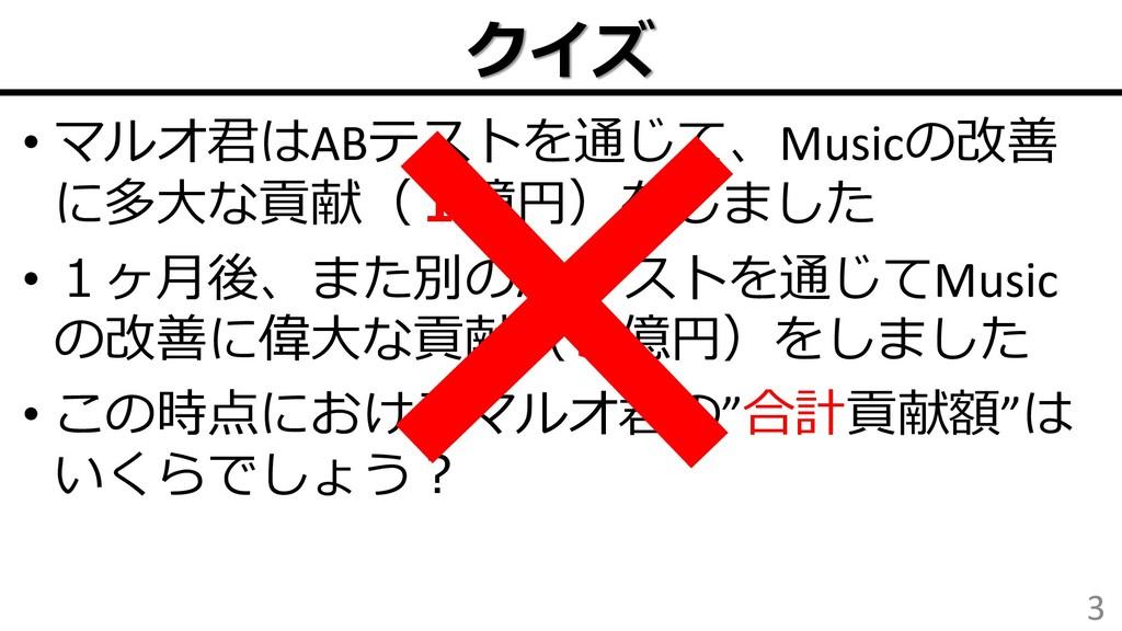 """• !2AB)Music.1 -#43+( • """"%..."""