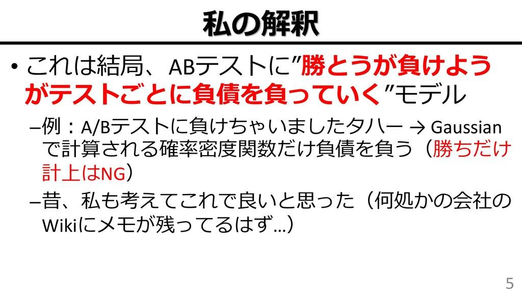 "•  3<AB$""&    )%..."