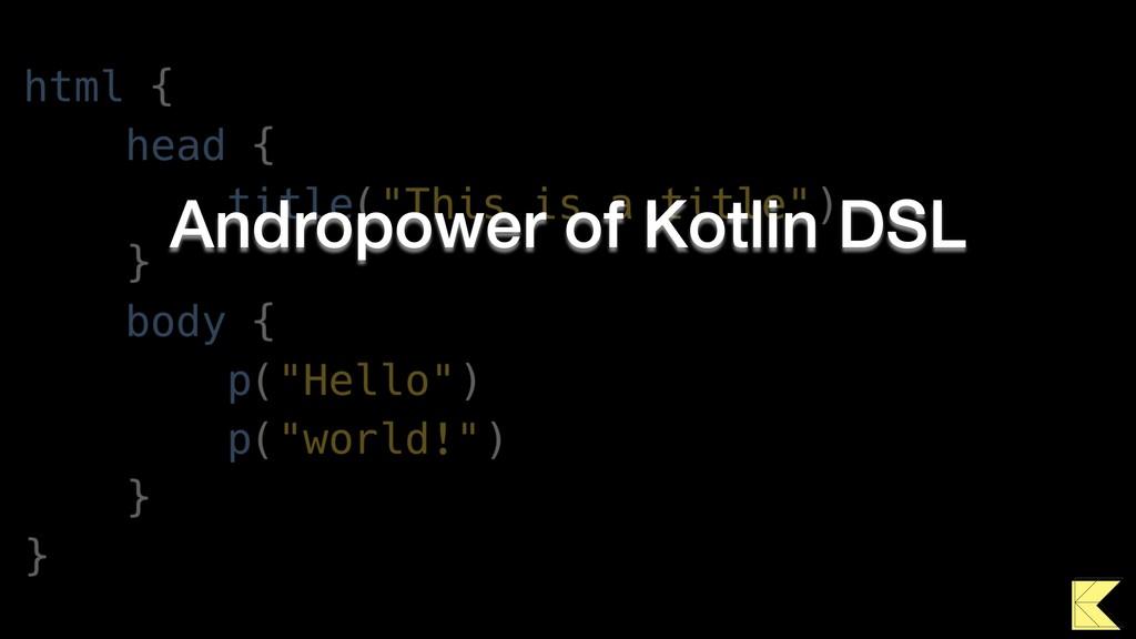 Andropower of Kotlin DSL