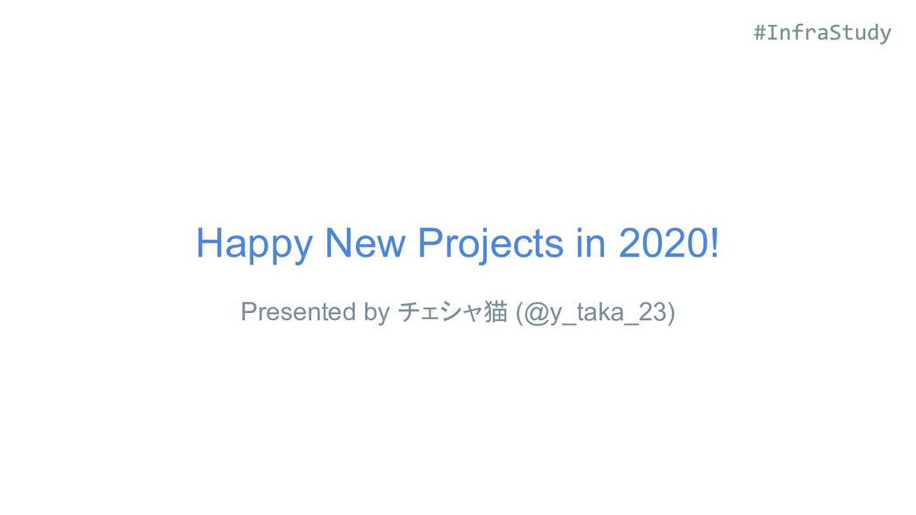Happy New Projects in 2020! Presented by チェシャ猫 ...