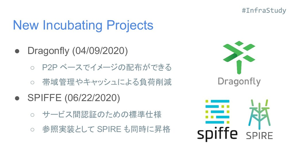 New Incubating Projects ● Dragonfly (04/09/2020...
