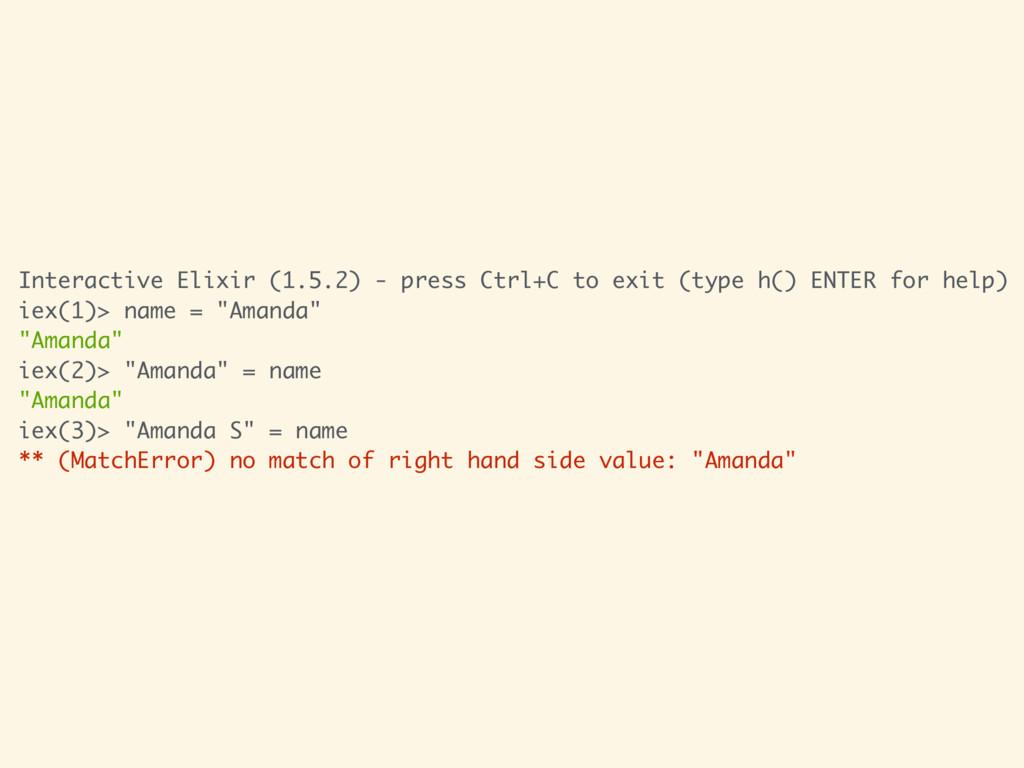 Interactive Elixir (1.5.2) - press Ctrl+C to ex...