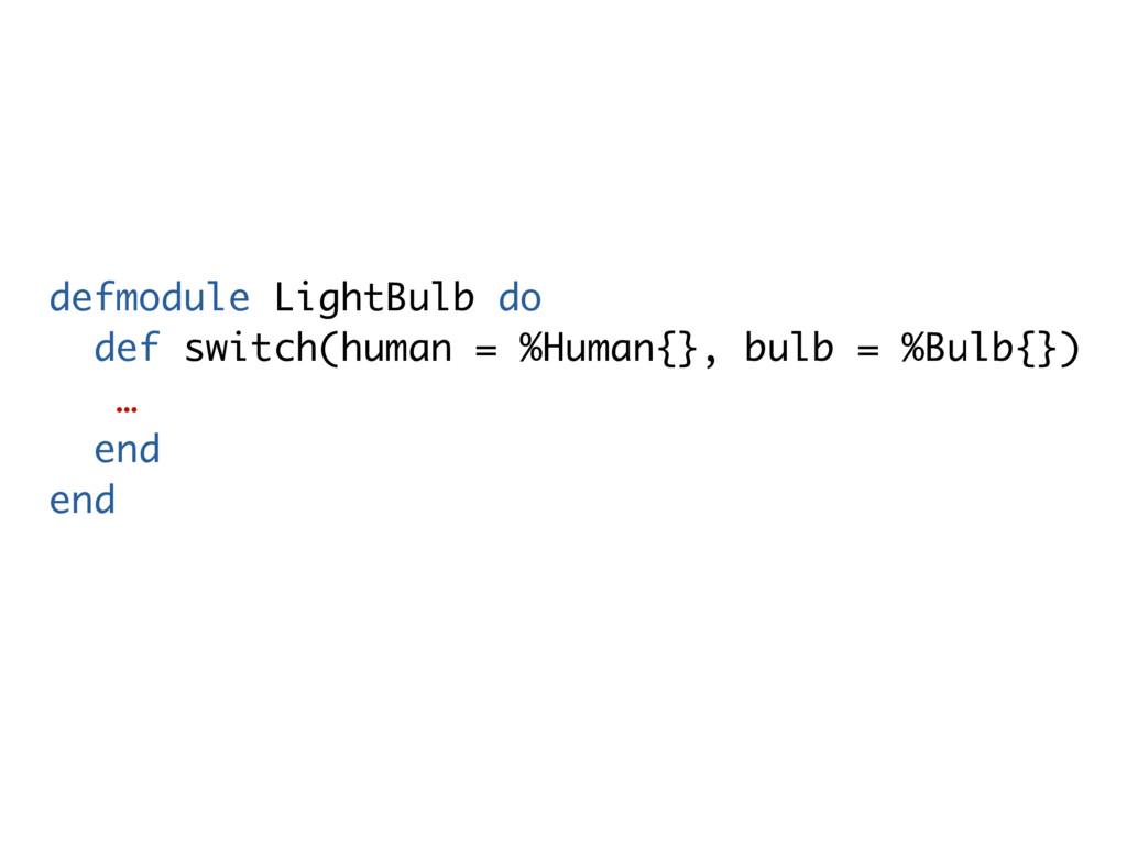defmodule LightBulb do def switch(human = %Huma...