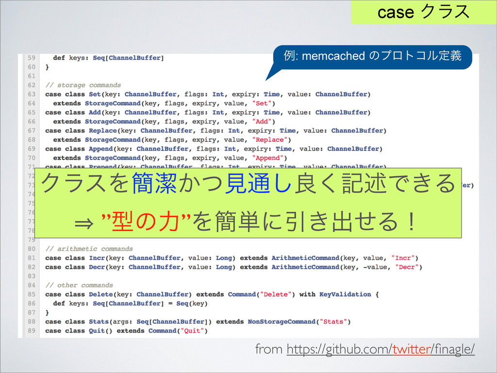 case Ϋϥε from https://github.com/twitter/finagle...