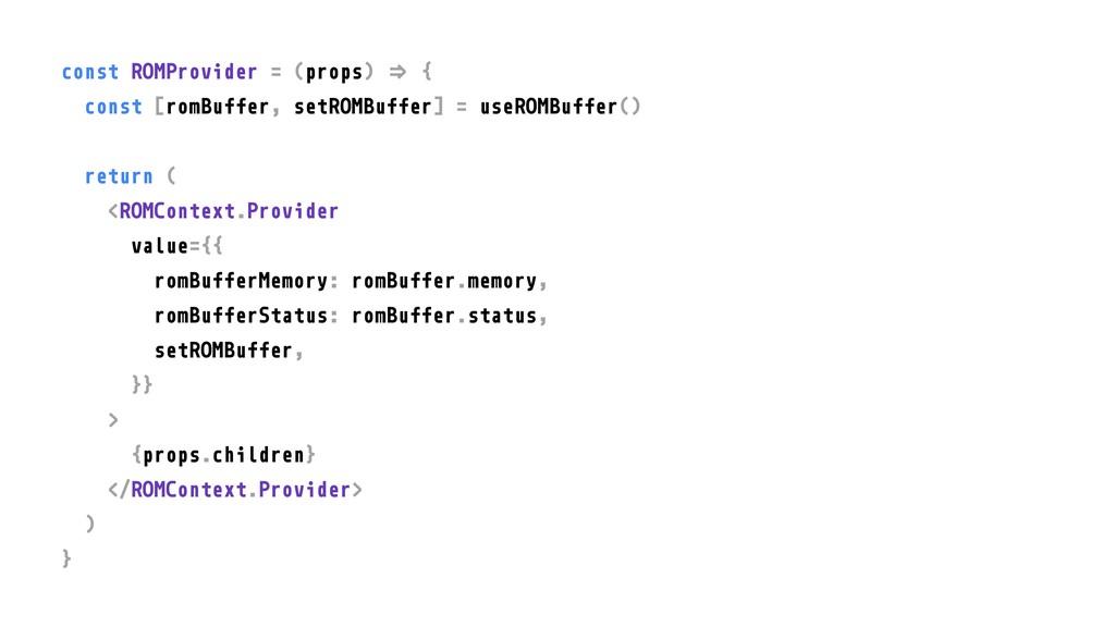 "const ROMProvider = (props) ""# { const [romBuff..."