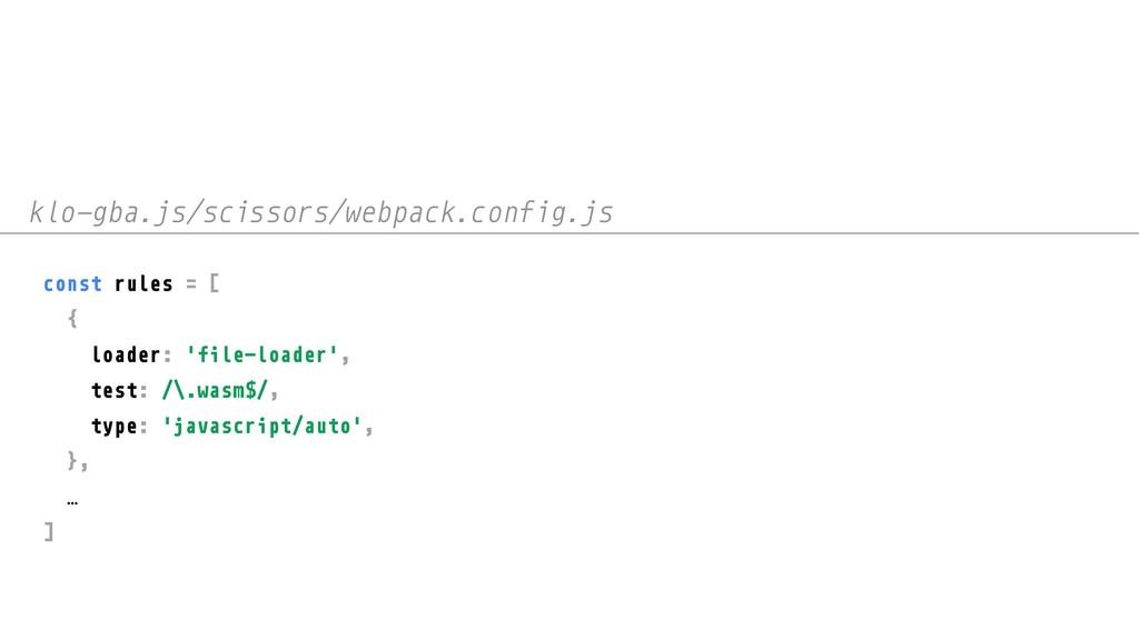 klo-gba.js/scissors/webpack.config.js const rul...