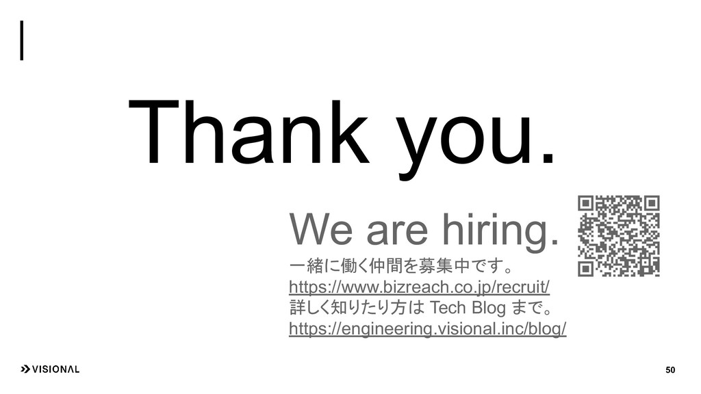 50 We are hiring. 一緒に働く仲間を募集中です。 https://www.bi...